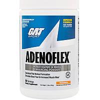 GAT, AdenoFlex, Melonberry , 13.8 oz (390 g)