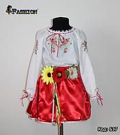 Вишитий костюм для дівчинки Суцвіття