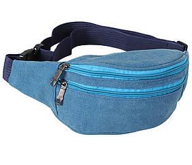 Мужская текстильная сумка Q001-17SBLUE голубая