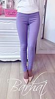 Женские модные джеггинсы с карманами, фото 1