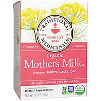 """Traditional Medicinals, Органический чай """"Материнское молоко"""", без кофеина, 16 индивидуально упакованных чайных пакетиков, 0,99 унции (28 г)"""