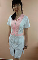 Медицинский женский халат на молнии короткий рукав