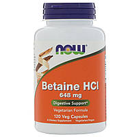 Now Foods, Бетаин HCL, 648 мг, 120 вегетарианских капсул