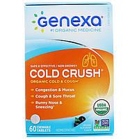 Genexa LLC, Лечение простуды у взрослых, органическое средство против простуды и кашля, со вкусом ягод асаи, 60 жевательных таблеток