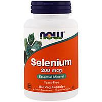 Now Foods, Селен, 200 мкг, 180 капсул в растительной упаковке