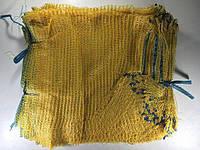 Сетка-мешок для овощей, желтая, на 9 кг