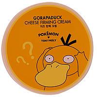 Tony Moly, Покемон, укрепляющий крем с экстрактом сыра, Горападук, 300 мл