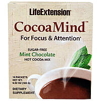Life Extension, CocoaMind, шоколад с мятой, 14 пакетов, 6,52 унц. (185 г)
