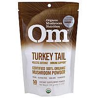 Organic Mushroom Nutrition, Трутовик разноцветный, грибной порошок, 3.57 унций (100 г)