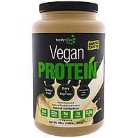 Bodylogix, Веганский протеин, натуральные ванильные бобы, 30 унций (840 г)