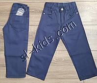 Яркие штаны для мальчика 8-12 лет(синие) опт пр.Турция