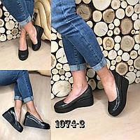 Колодки для обуви в Мариуполе. Сравнить цены 397f763fdc22f
