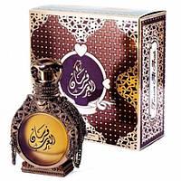 My Perfumes Fursan Al Arab edp 45 ml. мужской оригинал