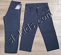 Яркие штаны для мальчика 3-7 лет(темно синие) опт пр.Турция