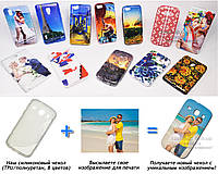 Печать на чехле для Samsung i8260 Galaxy Core (Cиликон/TPU)