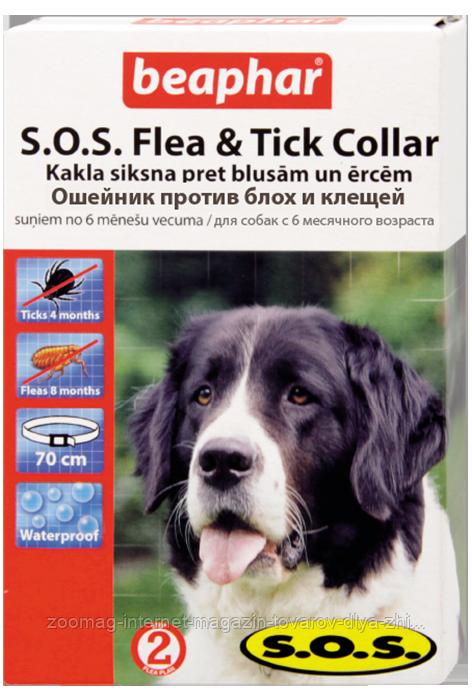 """Ошейник от блох и клещей """"S.O.S. Flea & Tick Collar"""" (белый) для собак, Beaphar™"""