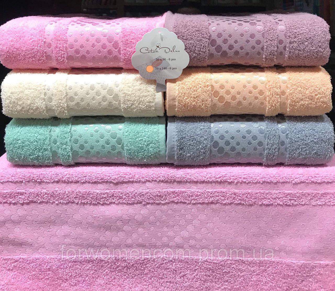 Упаковка банных полотенец 70х140 (Турция, 100% хлопок)