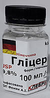 100 мл - VG Глицерин DOW Германия