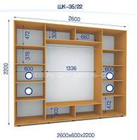 Шкаф купе  высота 2200, глубина 600, длина от 2500, фото 1