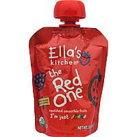 Ella's Kitchen, The Red One, фруктовое пюре, 3 унции (85 г)