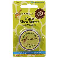 Out of Africa, Натуральное масло Ши с витамином Е, с вербеной, 0.5 унций (14.2 г)