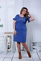 Синее платье миди | 0803-2