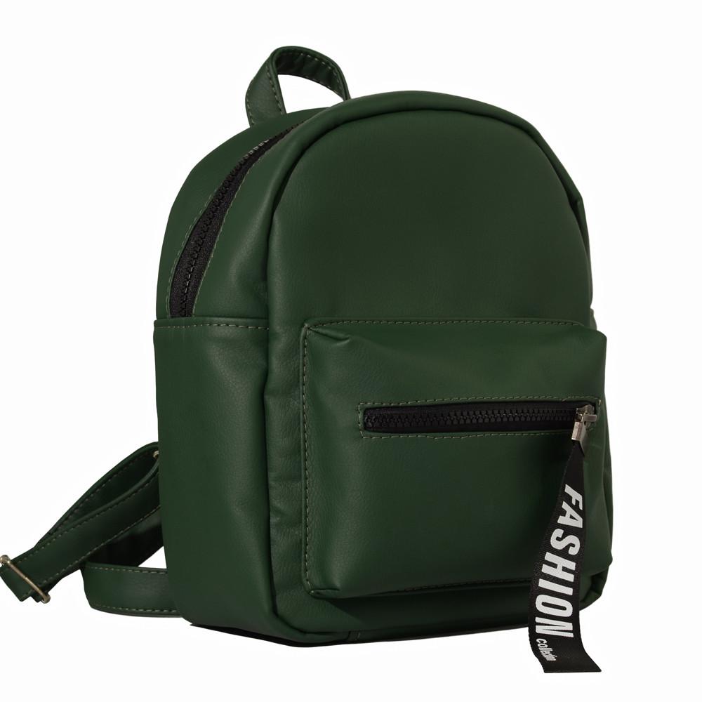601646d2da15 Женский рюкзак Самбег Брикс SSTe зеленый, цена 420 грн., купить в ...