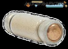 Запобіжник НПН-2 6.3 А