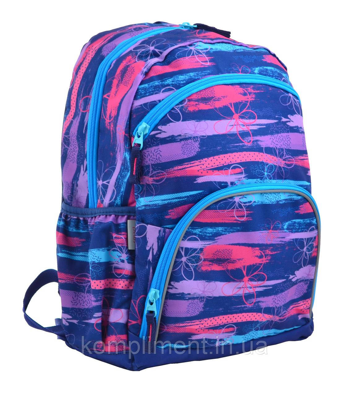 Рюкзак школьный  SG-21 Trait, 40*30*13, SMART