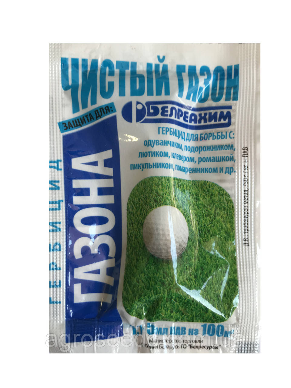 Гербицид Чистый Газон + ПАВ 1,7г + 5мл