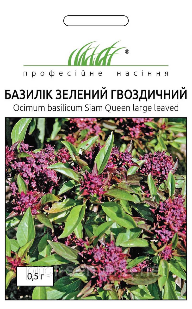 Базилік Зелений Гвоздичний 0,5г.