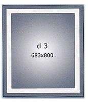 Зеркало D-03 со светодиодной подсветкой