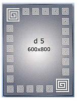 Зеркало D-05 со светодиодной подсветкой