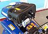 Мотоблок бензиновый ДТЗ-470Б, фото 4