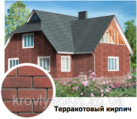 Плитка фасадная TECHNONICOL HAUBERK /Хауберк  Терракотовый кирпич