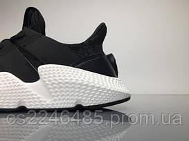 """Adidas Prophere """"Black/White"""""""