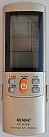 Универсальный пульт дистанционного управления для кондиционеров всех типов и торговых марок. QUNDA KT-N828