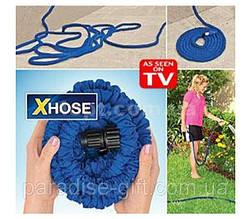 Компактные шланги H-hose