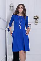 (XXL / 50-52) Синє плаття-міді Darline Розпродаж