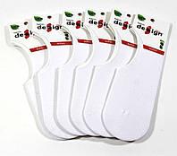 Следы следки мужские подследники короткие носки Design Socks Bambu,  белые