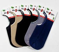Следы следки мужские подследники короткие носки Design Socks Bambu,  синие