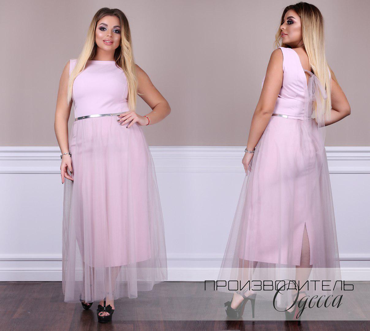 Женское платье Фея