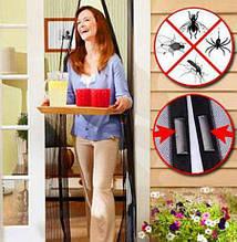Отпугиватели, средства от вредителей и насекомых