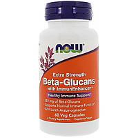 Now Foods, Бета-глюканы, с ImmunEnhancer, дополнительная сила, 250 мг, 60 растительных капсул