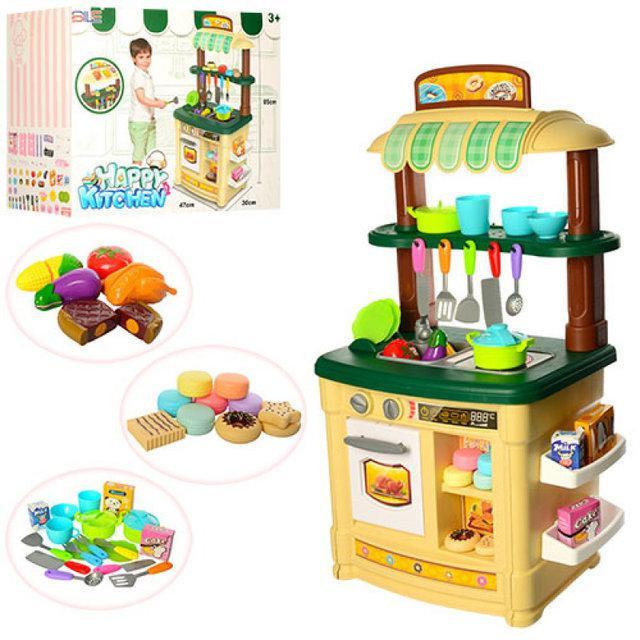 Детская кухня высокая BL-103В (аналог STEP2 ) музыкальная с водой и продуктами