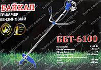Бензокоса Байкал ББТ-6100 (6100 Ватт)