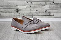 Женские стильные модные туфли лоферы , серые