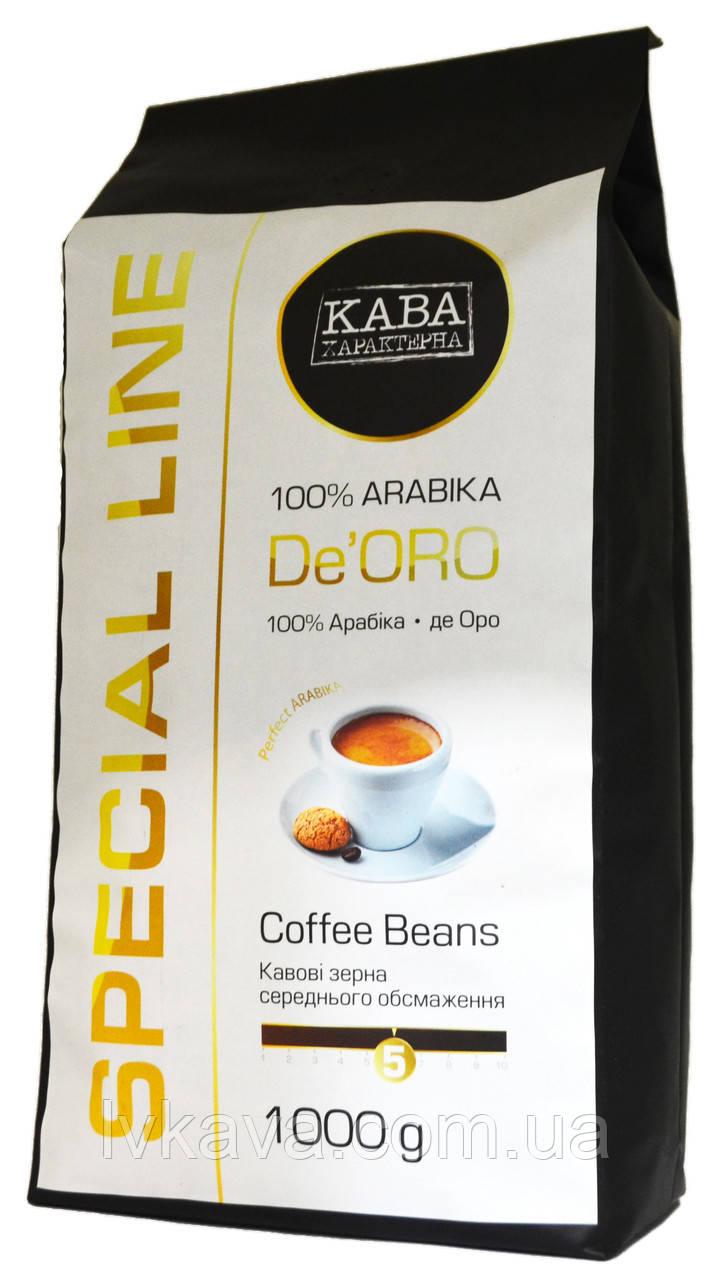Кофе в зернах Кава Характерна SL D*Oro,  1кг