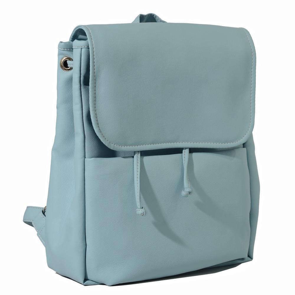 Рюкзак Sambag Loft MEH голубой