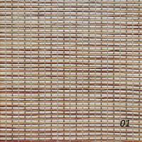 Жалюзи вертикальные Шукатан 89 мм, фото 1